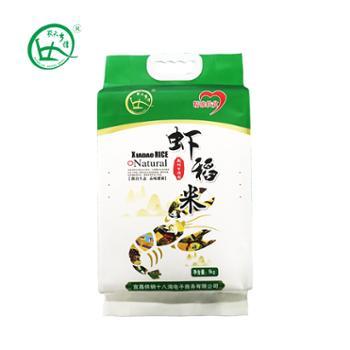 虾稻米 生态大米 5kg