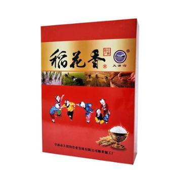 大清沟 东北稻花香品种大米 2.5kg 精装礼盒