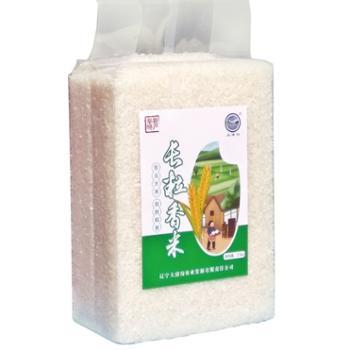 大清沟 长粒香大米 2.5kg 东北大米 真空装 米砖
