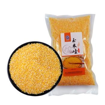 大清沟 玉米碴 500g 东北杂粮