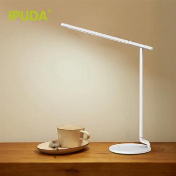 双光源护眼折叠台灯 充电插电两用 触控开关 床头灯 学习台灯阅读灯 办公护眼台灯