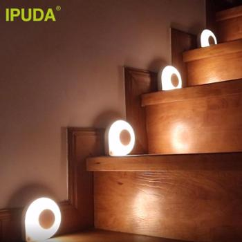 IPUDA感应小夜灯M3 人体红外线感应灯自动亮灯 多种应用环境 可立可挂可平放可贴 两种亮灯模式.感应模式 常亮模式