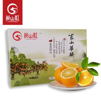 崀山红 湖南新宁崀山华脐10斤精品礼盒装(毛重) 70-80