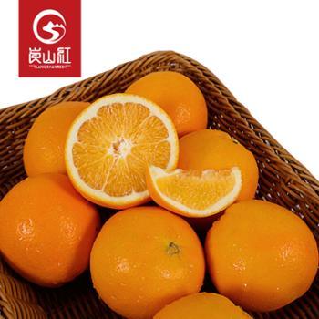 崀山红 湖南新宁崀山脐橙8斤礼盒装(毛重) 65-75