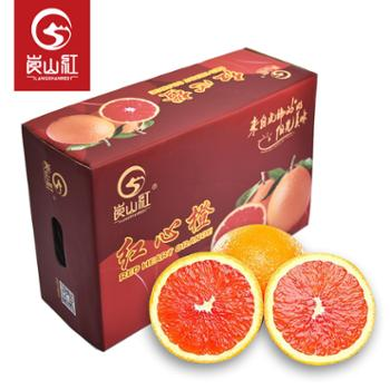 崀山红 湖南崀山精品红心橙10斤 70-75mm 带箱