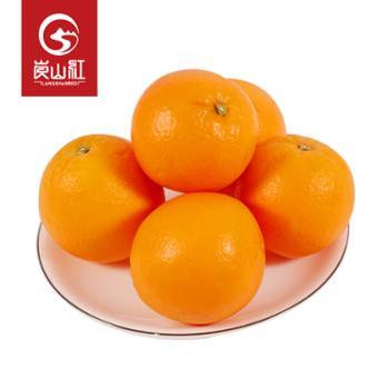 崀山红 崀山脐橙12个礼盒装 5斤 #65-75 (毛重)