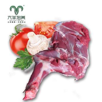 大羊为美 盐池滩羊带骨羊后腿 2.0kg装