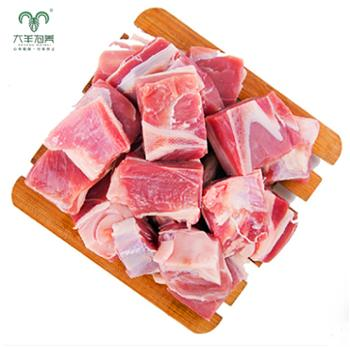 大羊为美 盐池滩羊肉 全羊切块 2.5kg(每袋1.25kg,共2袋)