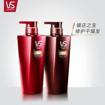 沙宣修护水养洗发水500ml+护发素500ml