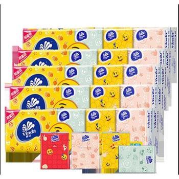 vinda维达海绵宝宝手帕纸三层8片60包