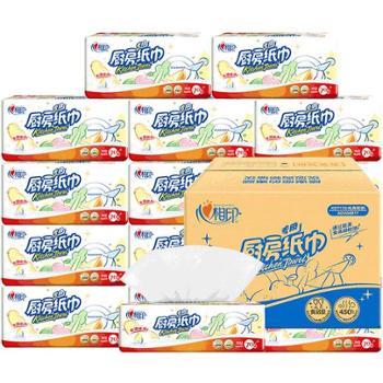 心相印卫生吸油厨房纸巾12包KDT170
