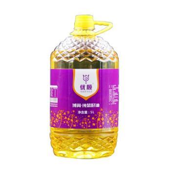 优顺博尚纯正菜籽油(一级)5L*1