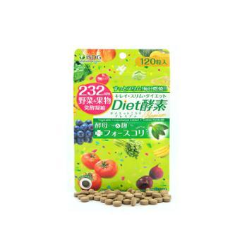 ISDG232种果蔬发酵DIET酵素120粒/包