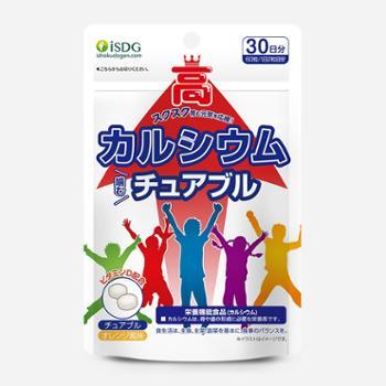 ISDG青少年咀嚼钙片维生素D360片/袋