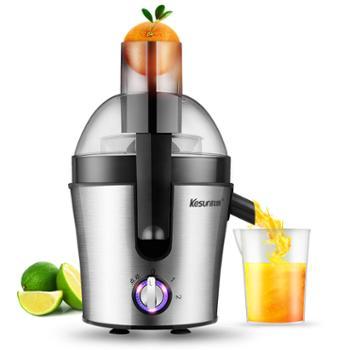 科顺/Kesun FM101 大口径榨汁机 果汁机全自动榨汁机 家用蔬果榨汁
