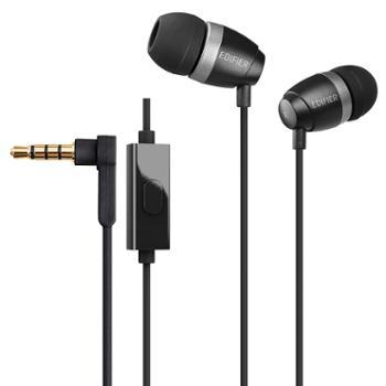 漫步者 有线入耳式耳机通用 H210P