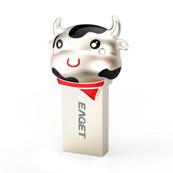 忆捷 USB3.0 U盘 生肖牛限量版 礼盒装 U91