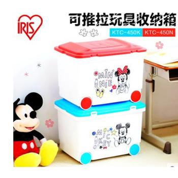 爱丽思IRIS Disney儿童塑料带滑轮玩具收纳箱宝宝整理箱 KTC-450
