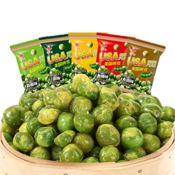 忆芗隆 青豆500g坚果炒货独立小包装 每包约10g