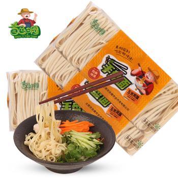 杂粮手擀面 玉米风味 400g *3杂粮宽面 火锅面
