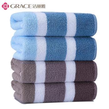 洁丽雅纯棉吸水条纹毛巾舒适面巾4条中巾