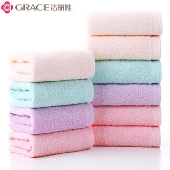 洁丽雅/grace毛巾纯棉洗脸家用面巾全棉柔软吸水10条装纯棉洗脸巾