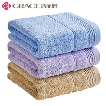 洁丽雅/grace浴巾纯棉家用速干大浴巾亲肤柔软140*70cm