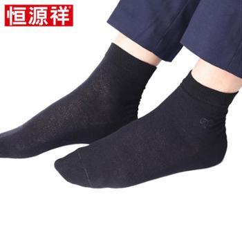 恒源祥袜子男薄款夏季中筒纯棉短袜吸汗超薄透气棉袜男士袜子5双装