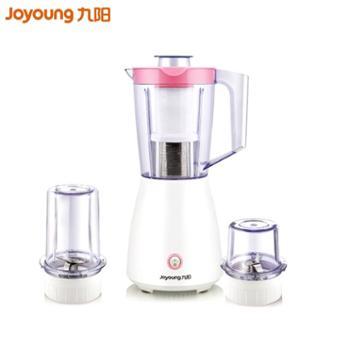 九阳料理机JYL-C16V多功能搅拌研磨绞肉