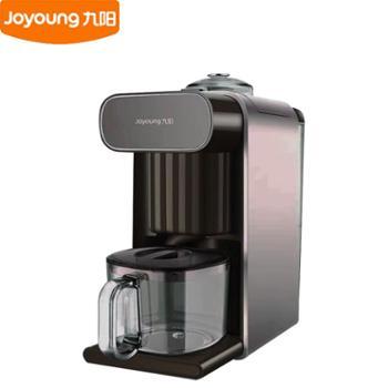 九阳(Joyoung)豆浆机k1s免洗无人破壁机免滤无渣咖啡机即饮机果汁机