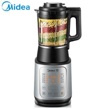 美的/Midea破壁机BL1543A多功能加热料理机
