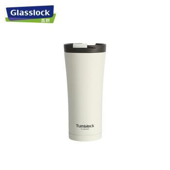 glasslock时尚男女保温杯咖啡杯480ml