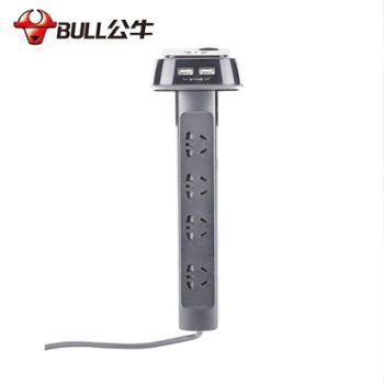 公牛桌洞插座接线板1.8米双USB口