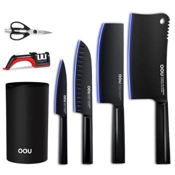 OOU刀具黑刃随意插七件套装UC3994
