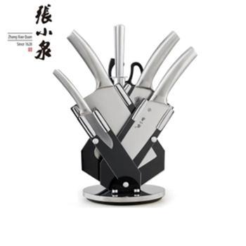 张小泉不锈钢厨房刀具套装银鹭七件套 D30970100