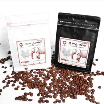 云南江城AAA级中深度烘焙阿拉比卡咖啡豆227g/袋