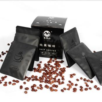 云南江城AAA级滤泡式挂耳咖啡10袋/盒