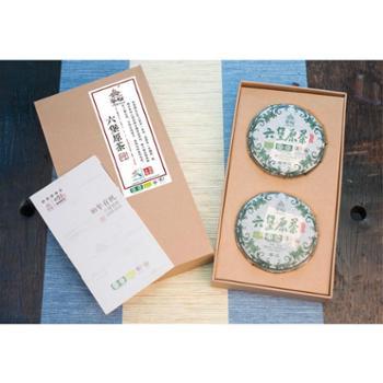 苍松六堡茶2016六堡有机春茶和六堡有机老树茶双饼装礼盒