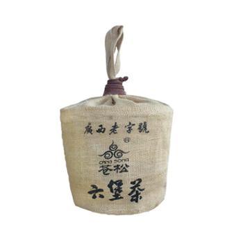 苍松六堡茶2020年小筐茶5斤装茶叶散装黑茶