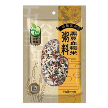 禾煜 黑豆血糯米粥料 200g*4袋