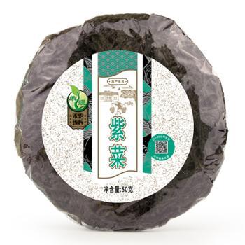 禾煜 紫菜 50g*3袋