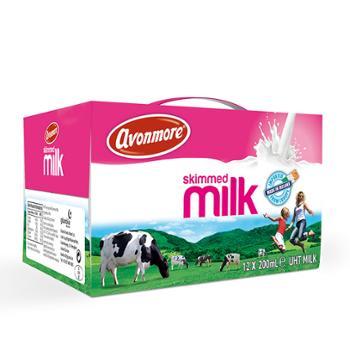 艾恩摩尔 爱尔兰进口脱脂牛奶 200ml*12盒/提