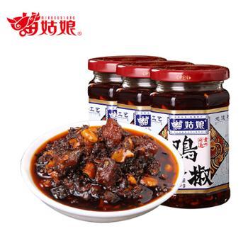 苗姑娘 贵州特产油辣子鸡辣椒酱 260g*3瓶