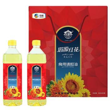塔源 中粮出品 新疆红花植物调和油礼盒 900ml*2瓶