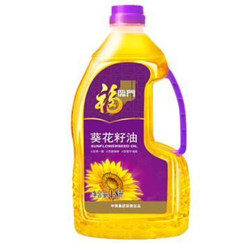 福临门 中粮出品 一级压榨葵花籽油 1.8L