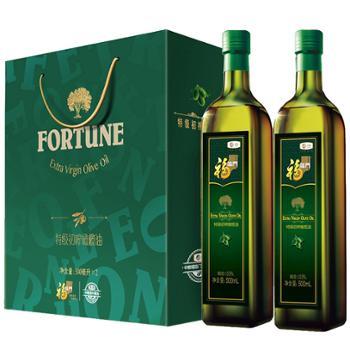 福临门 中粮出品 特级初榨橄榄油礼盒 500ml*2瓶