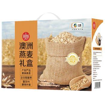 时怡 中粮澳洲燕麦礼盒 2040g