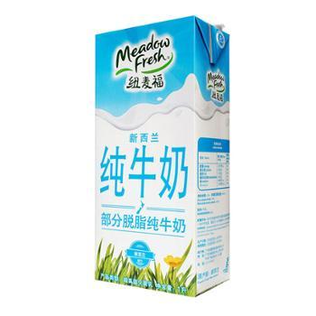纽麦福 新西兰进口 部分脱脂纯牛奶 1L*2盒