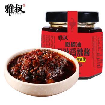 雅叔 橄榄油豆豉香辣酱 230g 重庆特产美食
