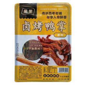 黑果 福建特产 卤烤鸭掌原味 145g*2盒